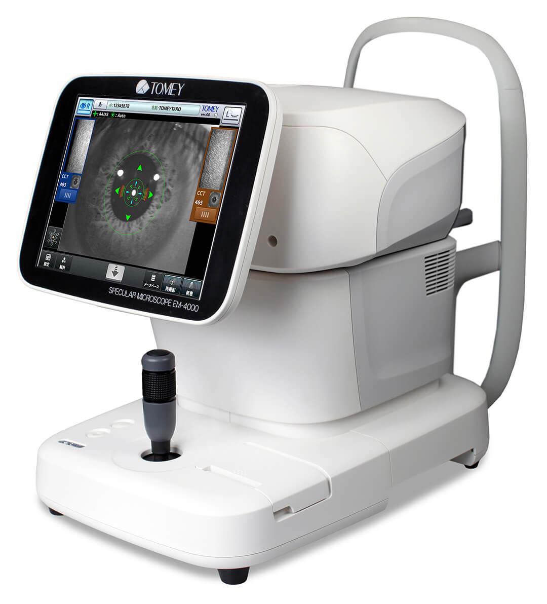Endoteelimikroskooppi - Sarveiskalvon endoteelisoluja kuvantava laite